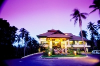 Fair House Beach Resort 3* Samui